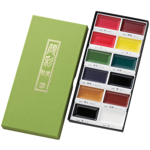 Kuretake Gansai Tambi 12 Color Set