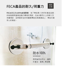 H6 HERCULES SUCTION CUP HANDLE 大力士浴室扶手