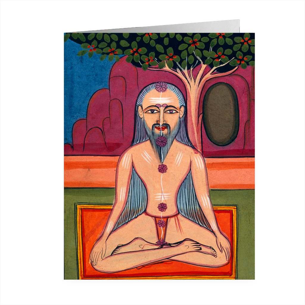 Hatha Yoga Pradipika #8 Blank Greeting Cards