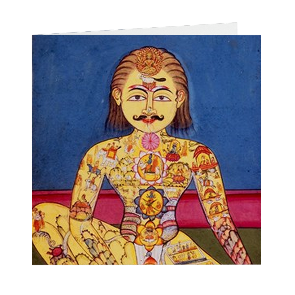 "The Illuminated Yogi 18 Century Indian Painting - 5"" X 5"" Blank Greeting and Note Card"
