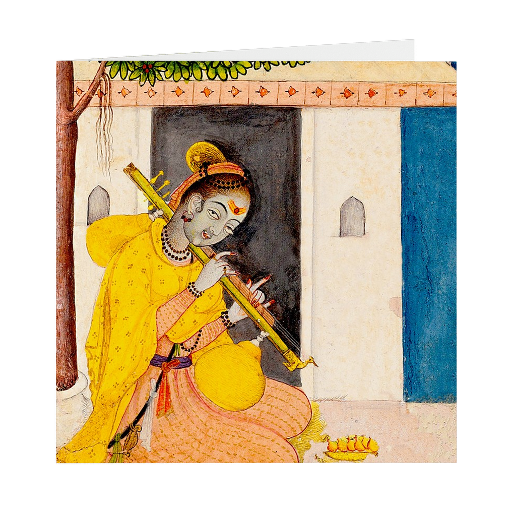 "Yogini Playing the Vina 19th Century Indian Painting - 5"" X 5"" Blank Greeting and Note Card"