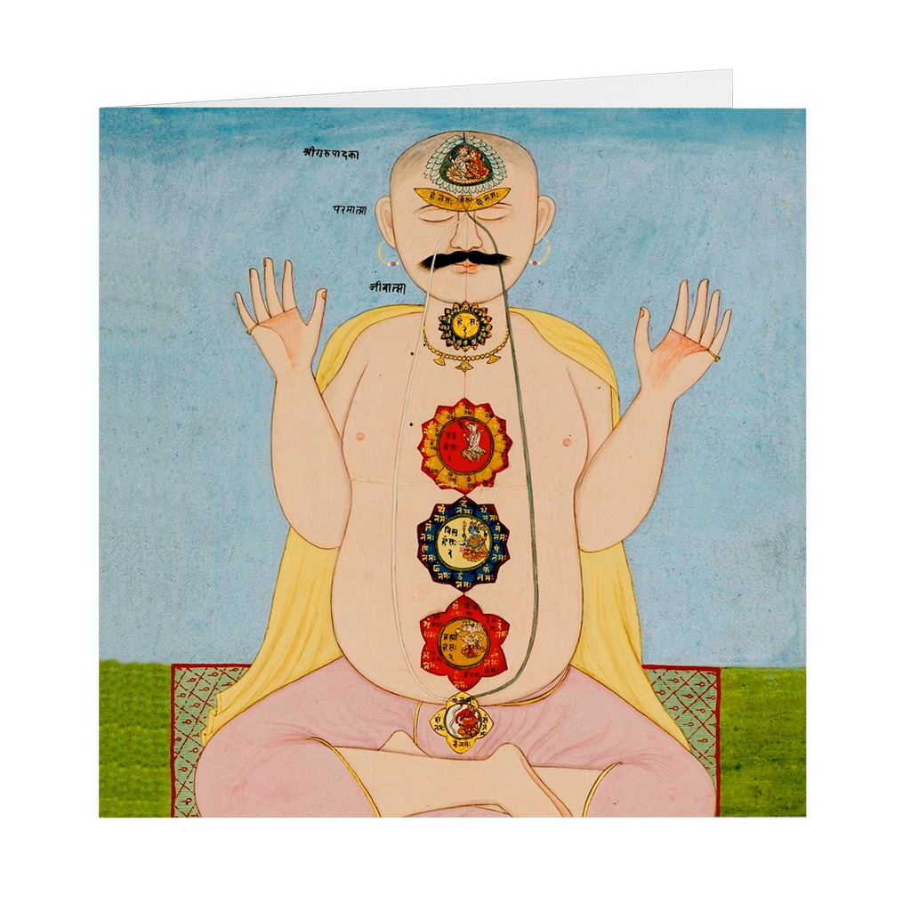"19th Century Indian Painting of the Seven Chakras - 5"" X 5"" Blank Greeting and Note Card"