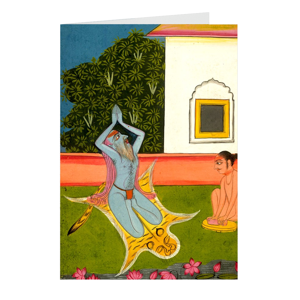 Hatha Yoga Pradipika #3 Blank Greeting Cards