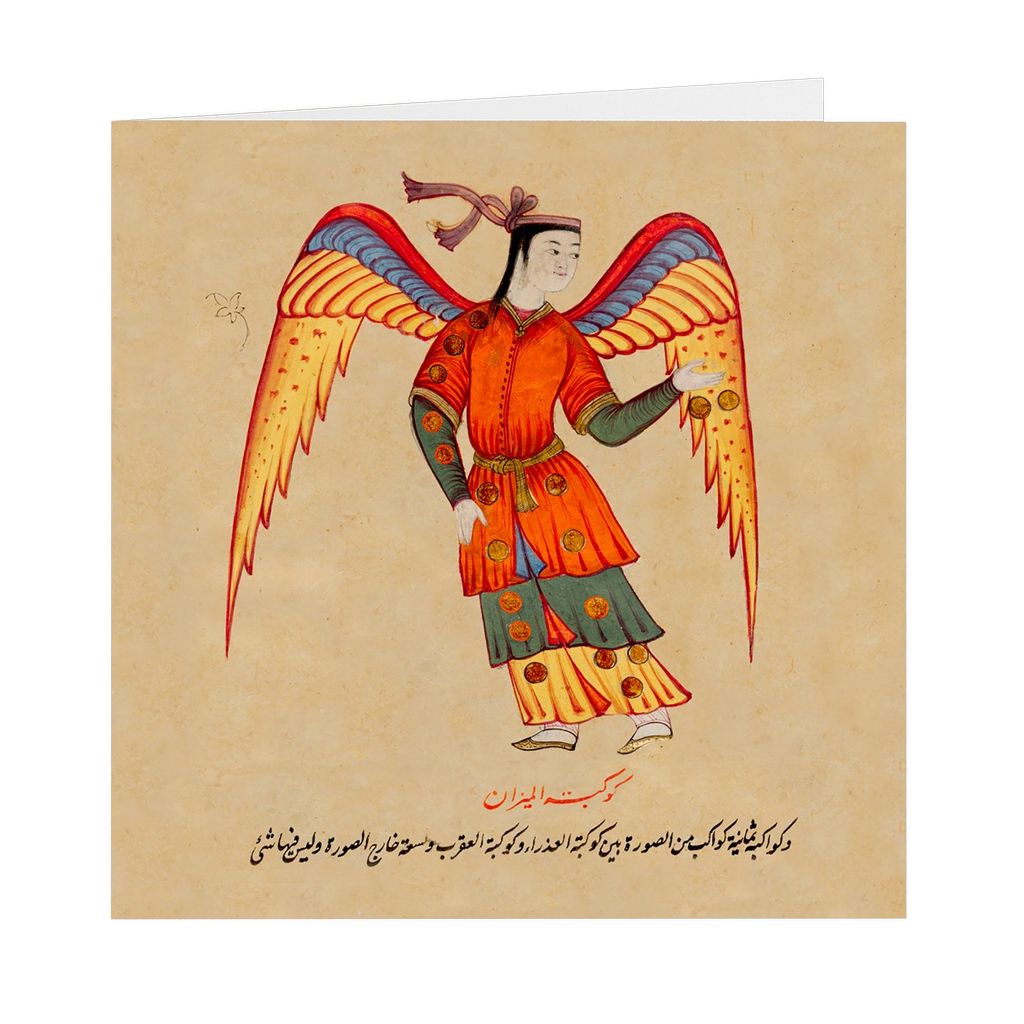 "Virgo Astronomical Sign from Persian Manuscript - 5"" X 5"" Blank Greeting and Note Card"