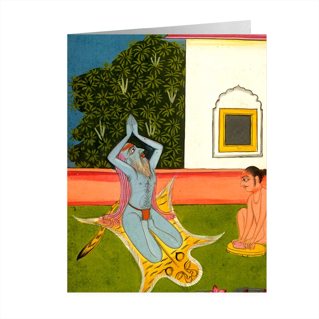 Hatha Yoga Pradipika #5 Blank Greeting Cards