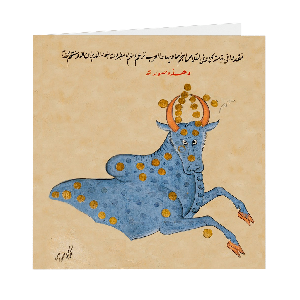 "Taurus Astronomical Sign from Persian Manuscript - 5"" X 5"" Blank Greeting and Note Card"