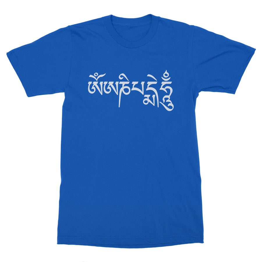 Om Mani Padme Hum Tibetan Mantra Men's T-Shirt - White Design