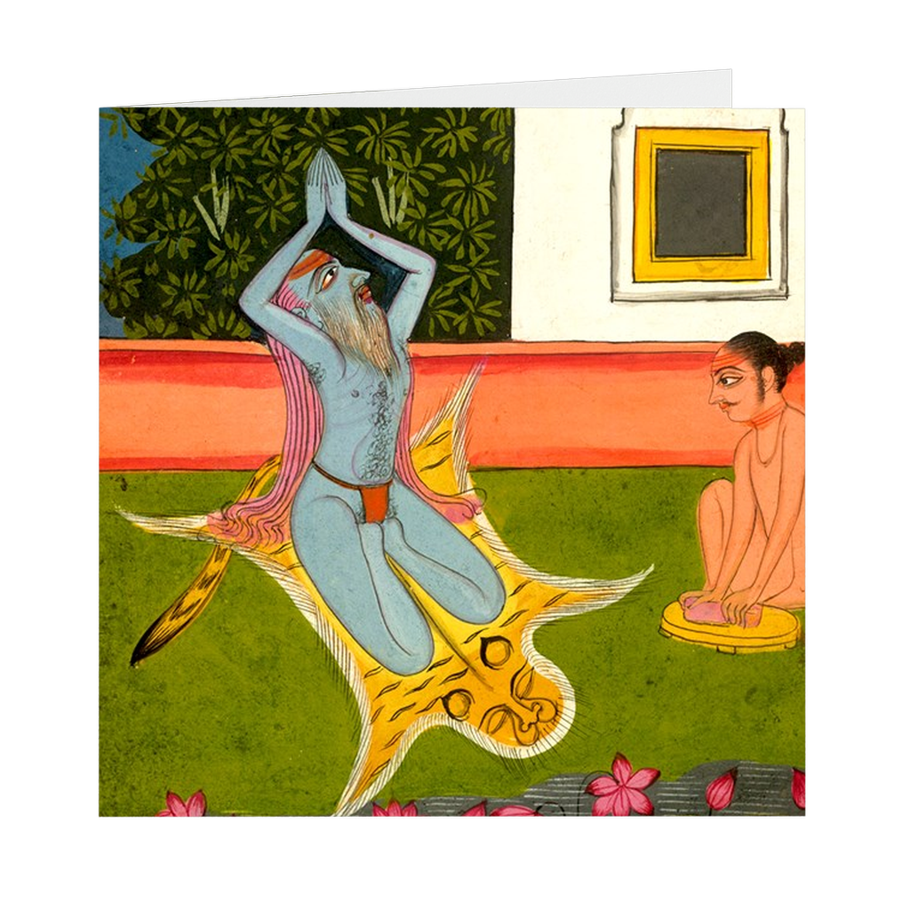 "Hatha Yoga Pradipika Yogi #5 Indian Painting - 5"" X 5"" Blank Greeting and Note Card"