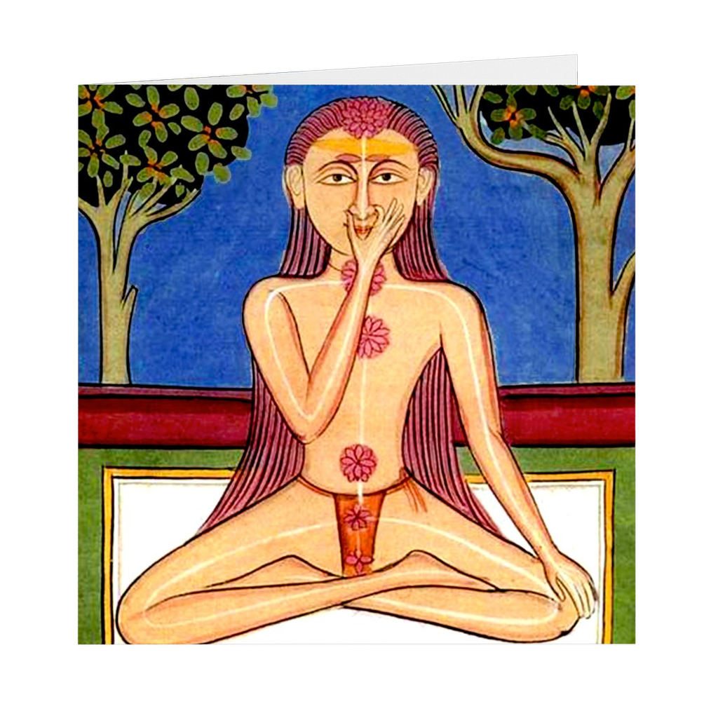 "Hatha Yoga Pradipika Yogi Practicing Pranayama - 5"" X 5"" Blank Greeting and Note Card"