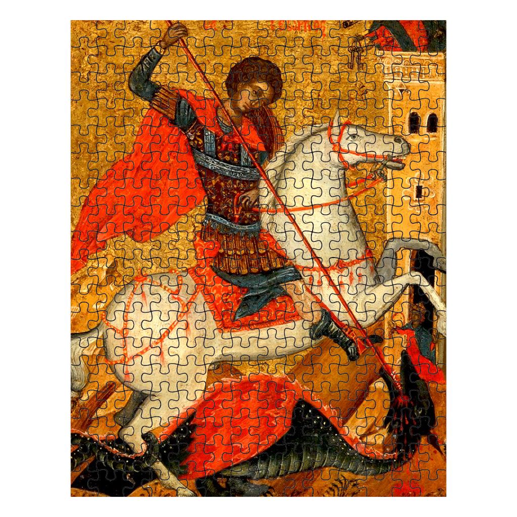 St. George Slaying the Dragon Puzzle