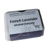 French Lavender Soap - Keene, ON