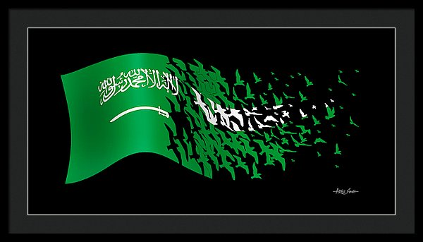 Flag Of Saudi Arabia, Artist Singh - Framed Print