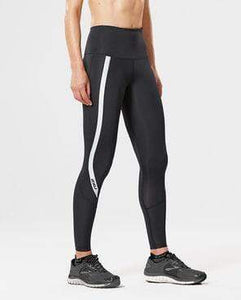 2XU Activewear XS 2XU Hi-Rise Compression Tights Black / Silver