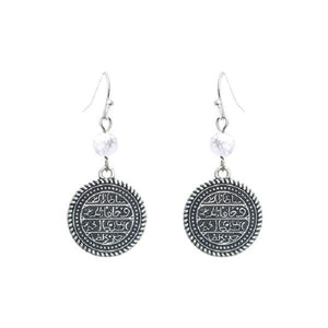 "1.5"" White Natural Stone and Silver Coin Fish Hook Earrings ( 25582 ) - Ohmyjewelry.com"