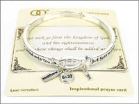 STRETCH BRACELET WITH MATTHEW 6:33 ( 04510 )