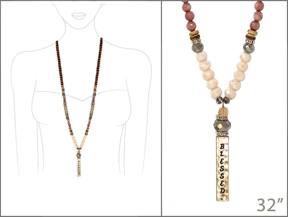 LONG BROWN WOOD CRYSTAL NECKLACE BLESSED ( 2655 WGMUL )