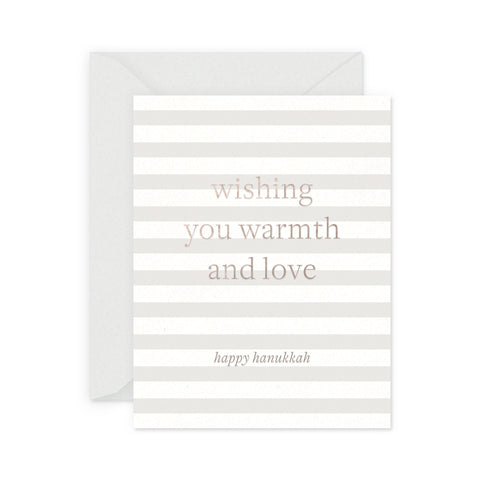Warmth and Love Hanukkah Greeting Card