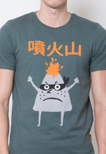 J2D Volcano Graphic T-shirt