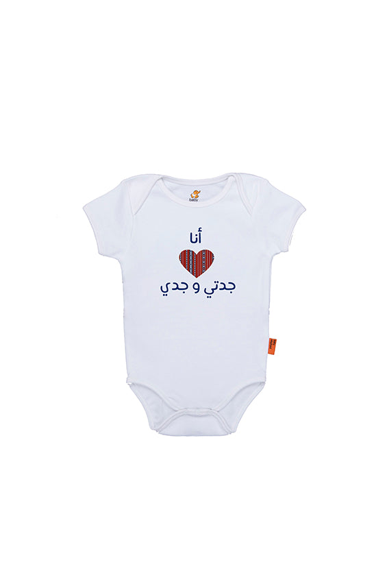 Baby Elephant - I love grandparents onesie (Size: 3-6 months)