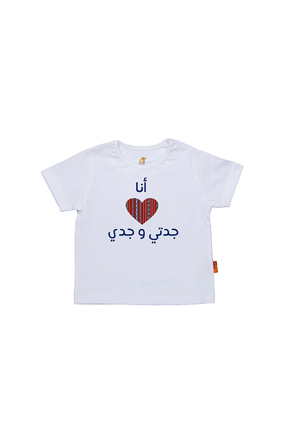 Baby Elephant - I love granny and grandpa tee (Size: 18-24 months)