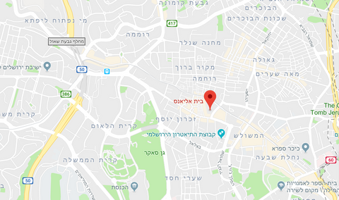 map of office at beit alliance