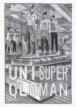 UNIQLO Superman by Yan Cong (mini kuš! #74)