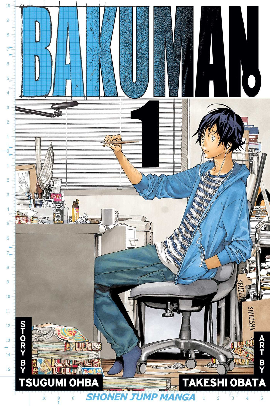 Bakuman Vol. 1 by Tsugumi Ohba and Takeshi Obata