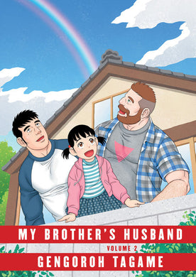 My Brother's Husband, Volume 2 by Gengoroh Tagame