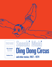 Ding Dong Circus and other stories 1967-1974 by Sasaki Maki
