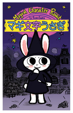 Magical Character Rabbit by Kinoko Evans
