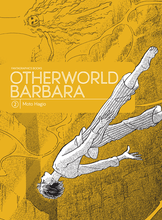 Otherworld Barbara 2 by Moto Hagio