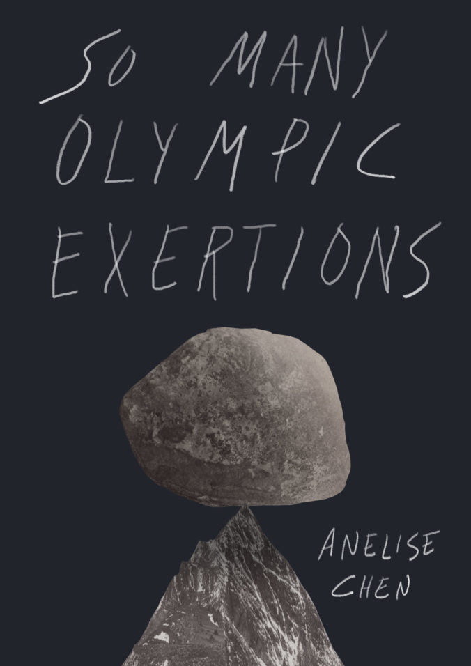 So Many Olympic Exertions By Anelise Chen