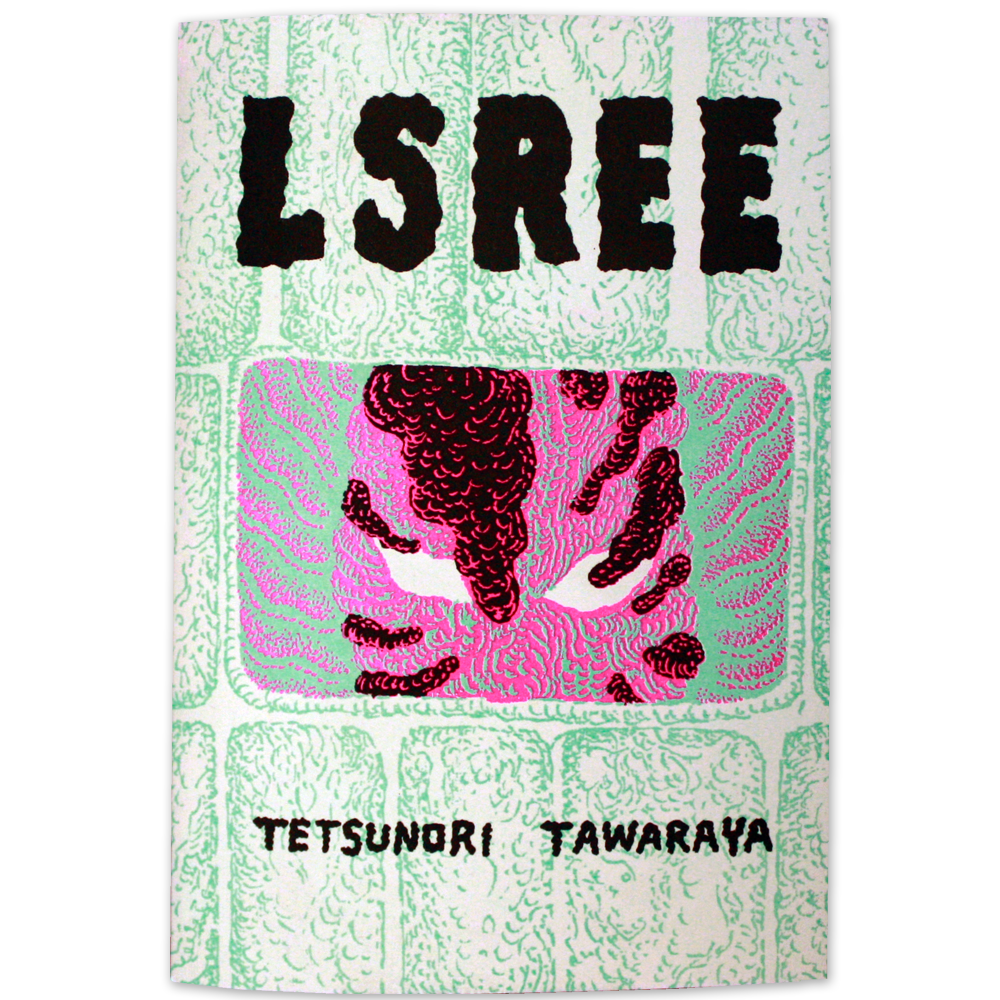 LSREE by Tetsunori Tawaraya
