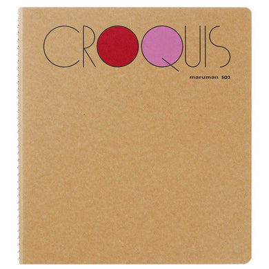 Croquis Sketchbook SQ2 (7.2
