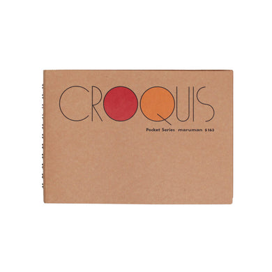 Croquis Sketchbook Pocket (4.4