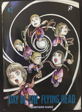 Day of the Flying Head 3 by Shintaro Kago
