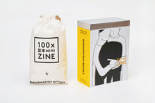 100 x Mini Zine Box by Bananafish