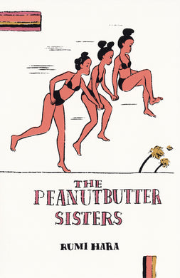 The Peanutbutter Sisters by Rumi Hara
