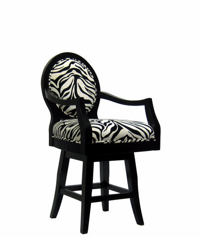 Zebra Print Swivel Counter Stool