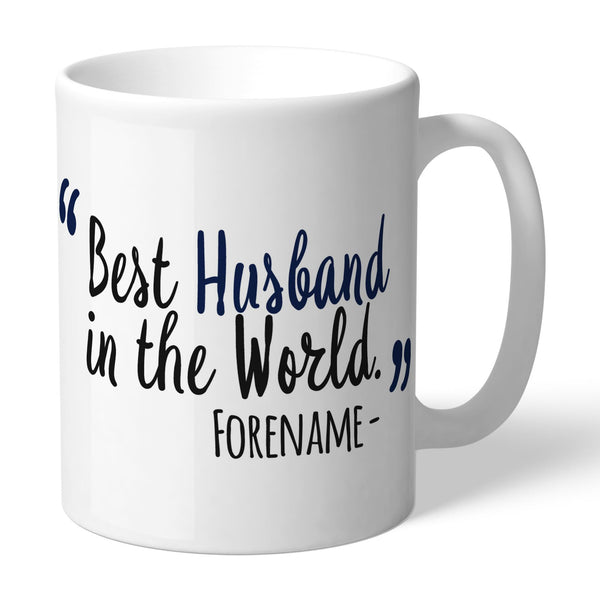 Tottenham Hotspur Best Husband In The World Mugs, Gifts