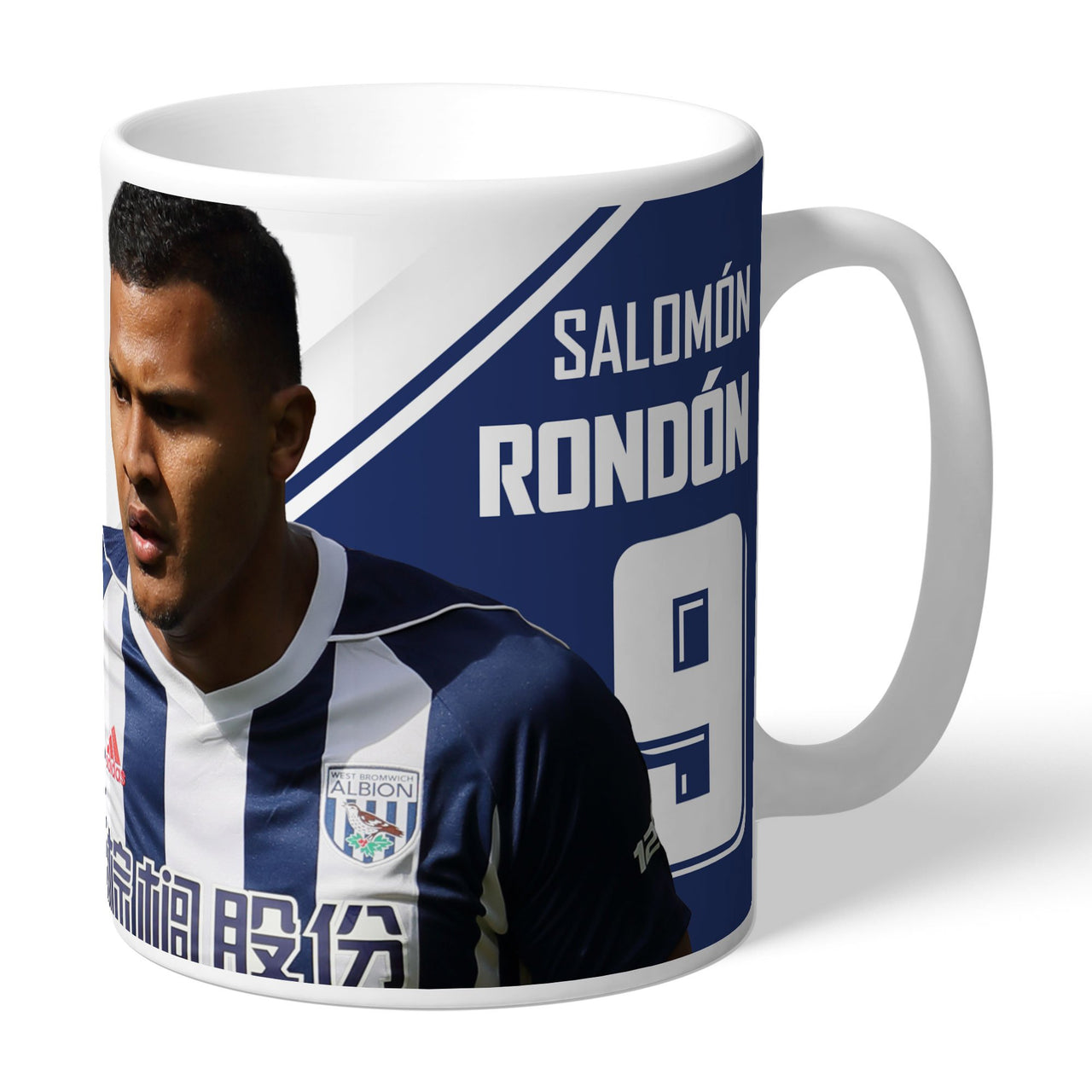 West Bromwich Albion FC Rondon Autograph Mugs, Gifts