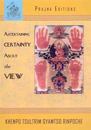 Ascertaining Certainty About The View.
