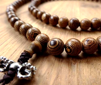 Natural Banded 'Agate Wood' Mala  - 8mm