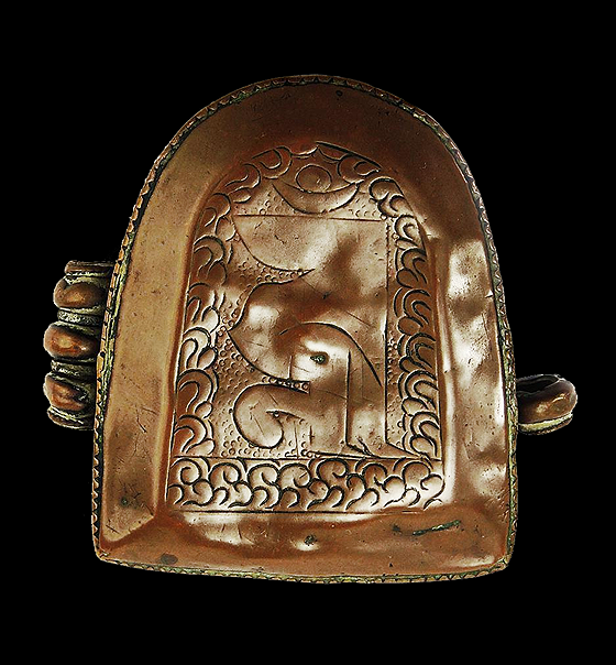 Antique Tibetan Copper Gau with Om