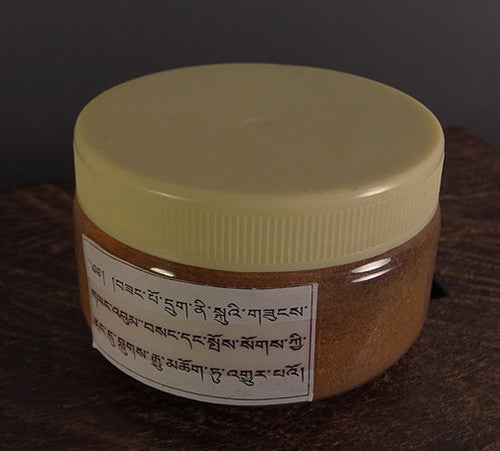 Bumzhe Nyernga - 25 Sacred Substances - 50 grams
