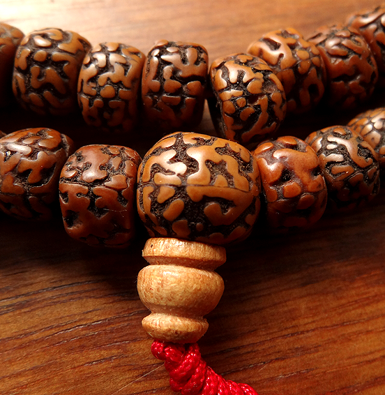 Antique Style Dark Brown Rudraksha Seed Mala  - 10 mm x 6 mm