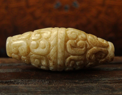 Vintage Chinese Nephrite Jade Bead - Warring States Replica