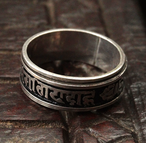 Silver Om Mani Peme Hung Ring