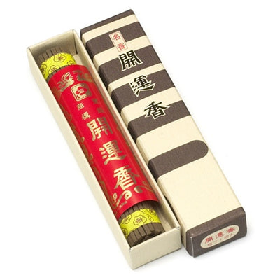 Kaiunkoh Baieido Incense - 55 sticks
