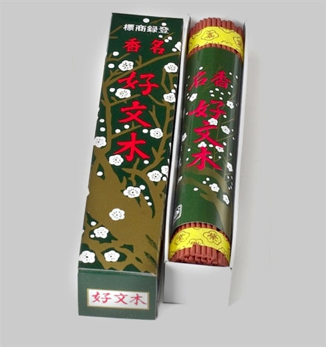 Original Kobunboku incense - Medium Box (100 sticks)